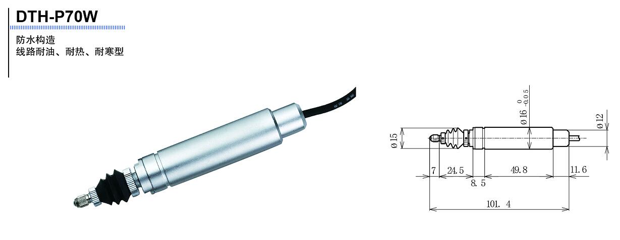 50℃ 重量(仅本体) 约100g 约170g 标准 规范 连接线长 3米 1.