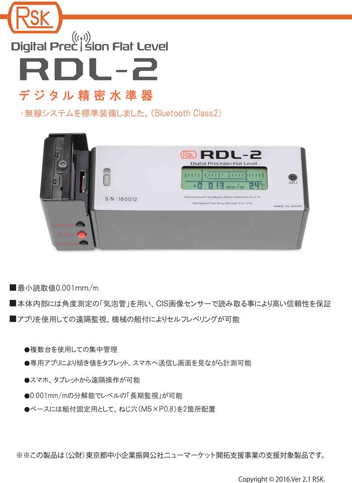 RSK01.jpg