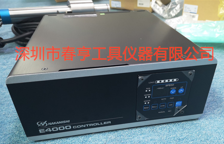 E4000控製器.jpg